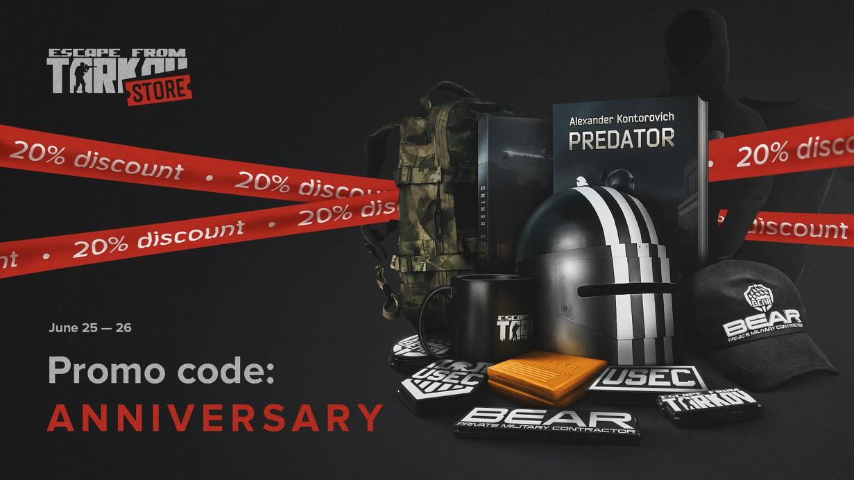 Celebratory sale in the merch store — 20% discount