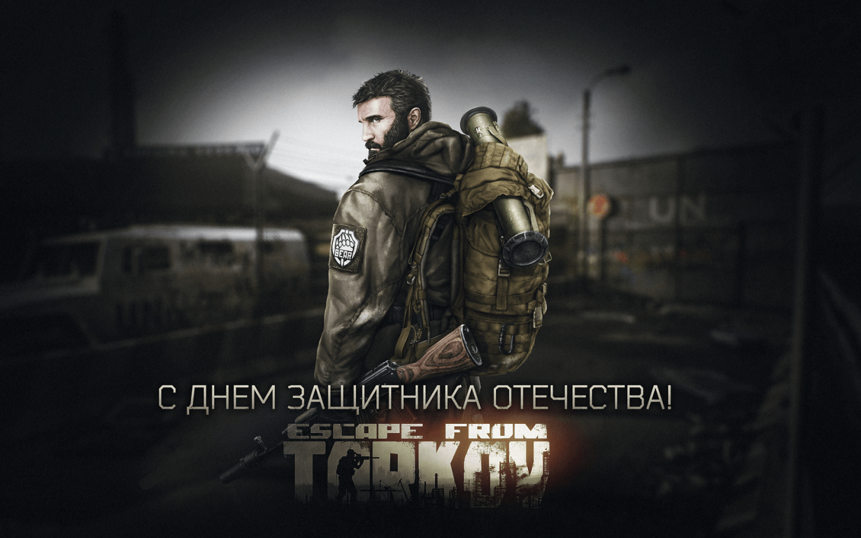 News - Escape from Tarkov