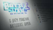 С днем рождения, Battlestate Games!