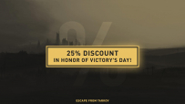 25% Discount for Victory Day starts!