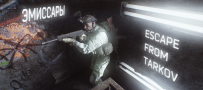 Первые эмиссары Escape From Tarkov!
